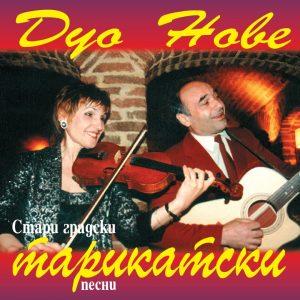 Duo Nove - Stari gradski tarikatski pesni