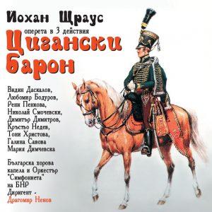 Tsiganski baron